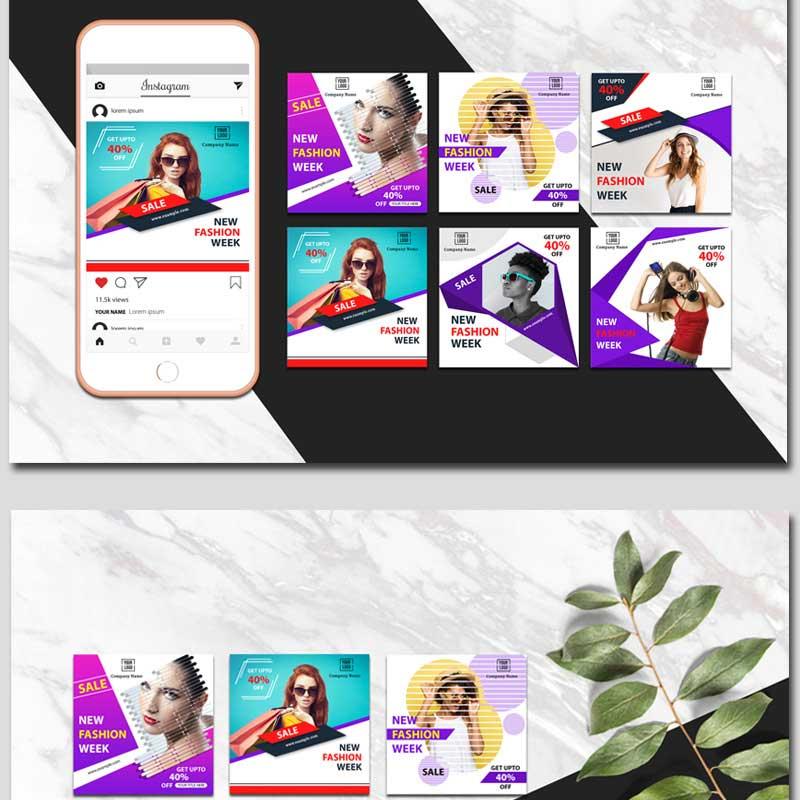 Bannière colorée Instagram modèle pour médias sociaux
